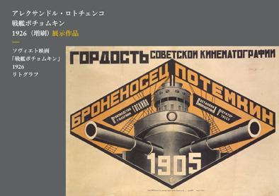 世田谷美術館報告-002.png