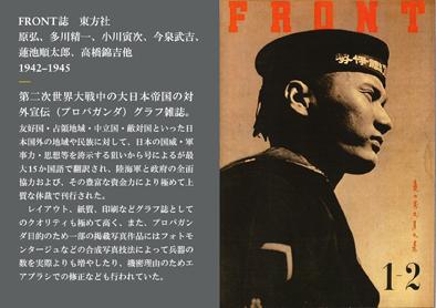 世田谷美術館報告-005.jpg