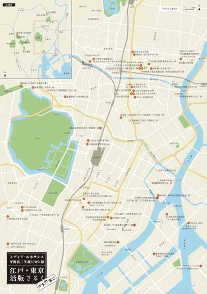 map-EdoTokyo1107-2.jpg